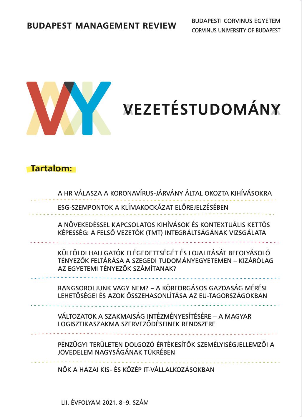 View Vol. 52 No. 8-9 (2021)